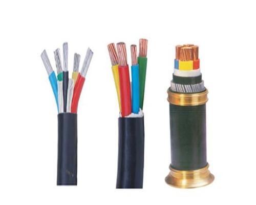 铜铝芯绝缘电力电缆